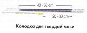 http://ill.ru/artpic4/art1146_2.jpg