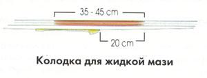 http://ill.ru/artpic4/art1146_3.jpg
