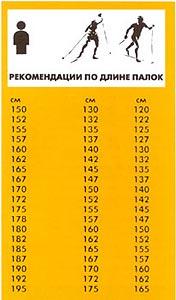 http://ill.ru/artpic4/art1146_4.jpg
